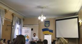 Руслан Рохов. Стратегія сучасного міста