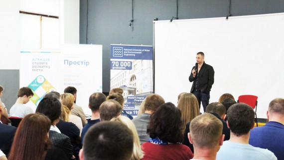 Зустріч з Максимом Бахматовим в рамках проекту