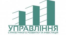 Шановні жителі Рівненської територіальної громади! Щиро вітаємо вас з Днем Незалежності України!