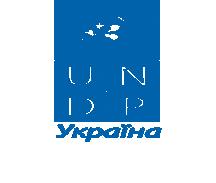 Програма розвитку Організації Об'єднаних Націй (ПР ООН)