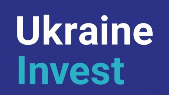 Рівне з робочою поїздкою відвідав виконавчий директор UkraineInvest