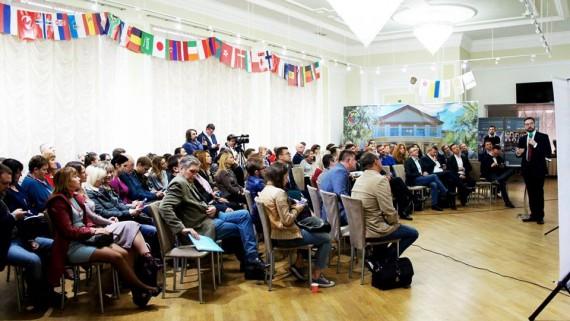 Форум майбутнього - РІВНЕ 2030