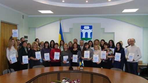 Coordination of implementation of the ISO 9001: 2015 standard in executive bodies of the Rivne City Council in 2016