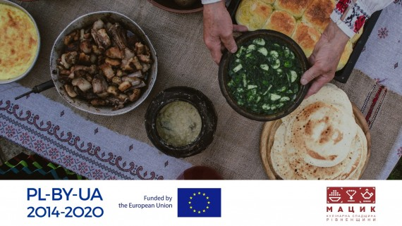 Презентовано кулінарний каталог «Смакуй рівненське: автентичні страви та напої»